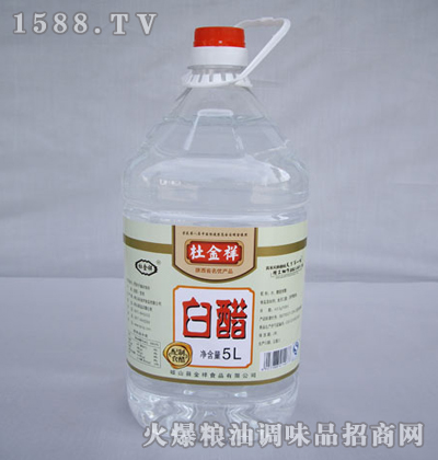 白醋5l-杜金祥