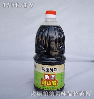 地道岐山醋2L-杜金祥