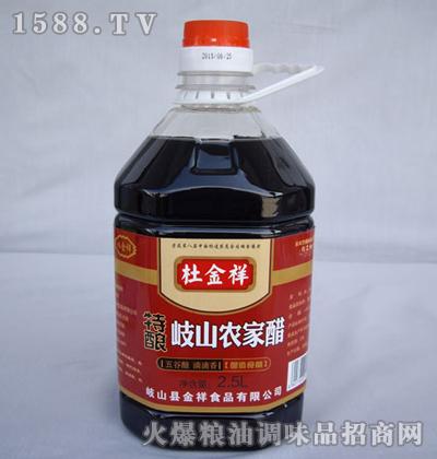 特酿农家醋2.5L-杜金祥
