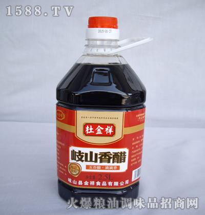 岐山香醋2.5L-杜金祥