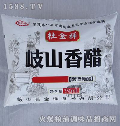 岐山香醋350mL-杜金祥