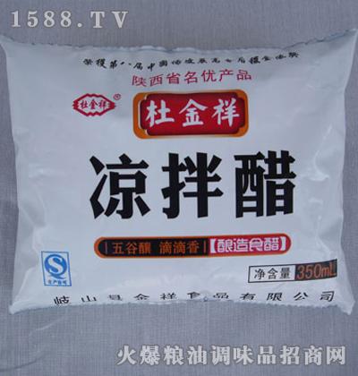 凉拌醋350mL-杜金祥