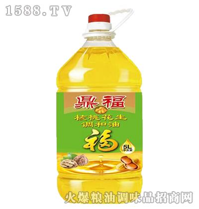 核桃花生调和油5L-鼎福