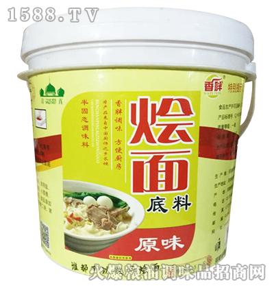 清香烩面底料原味5斤-香胖