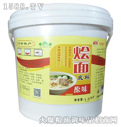 原味烩面底料1.5公斤-香胖