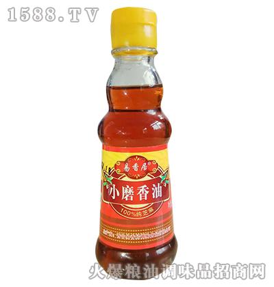 小磨香油200ml-易香居