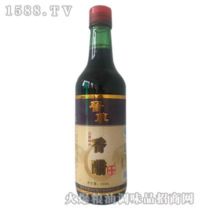 晋尊香醋450ml