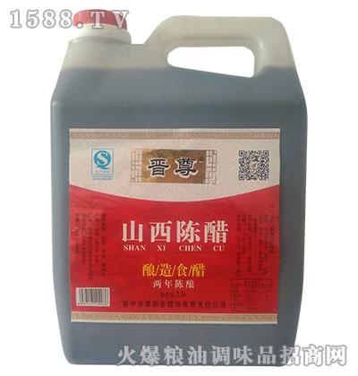 晋尊山西陈醋2.5L