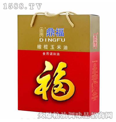 橄榄玉米油礼盒-鼎福