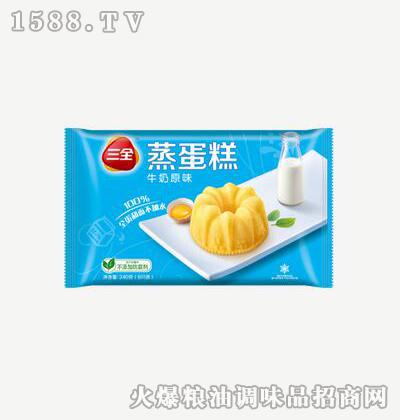 牛奶原味240g-三全