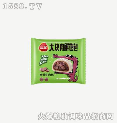 嫩滑牛肉包380g-三全