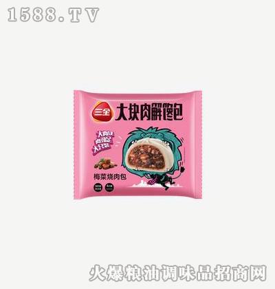 梅菜扣肉包380g-三全