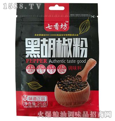 黑胡椒粉25g-七香坊