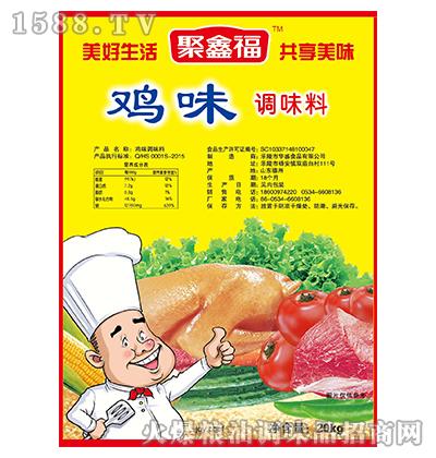 鸡味调味料20kg-聚鑫福