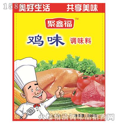 鸡味调味料908g-聚鑫福