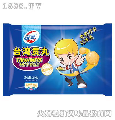 台湾贡丸2.5kg-海壹