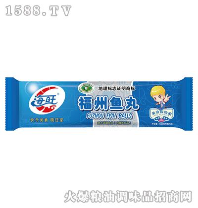 福州鱼丸2.5kg-海壹