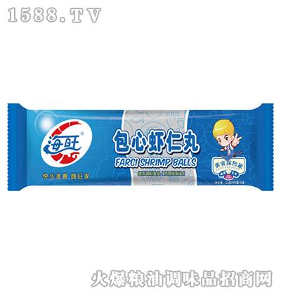 包心虾仁丸2.5kg-海壹