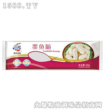 墨鱼肠2.5kg-海壹