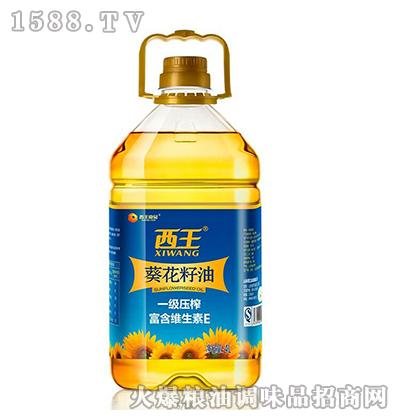 西王一级压榨葵花籽油4L