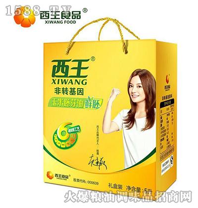 西王玉米胚芽油5L礼盒装