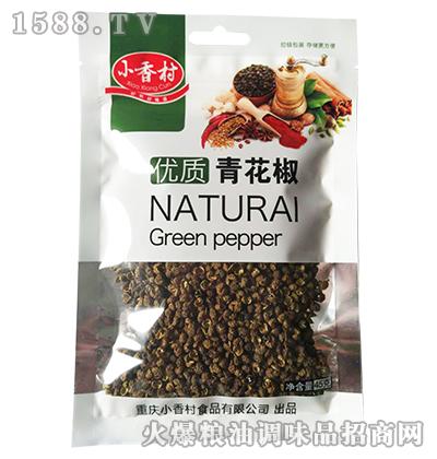 优质青花椒45克-小香村