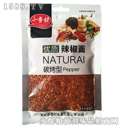 优质辣椒面65克-小香村