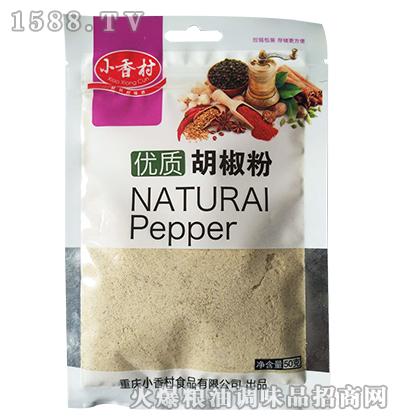 优质胡椒粉50克-小香村