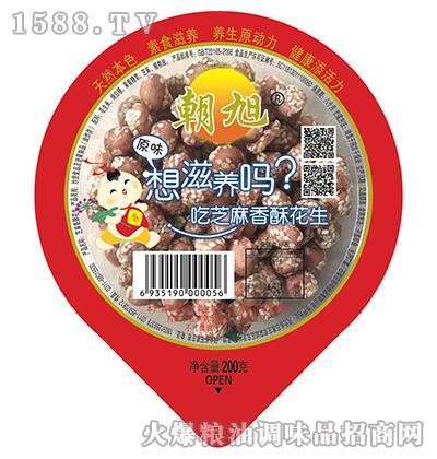 芝麻香酥花生200克-朝旭