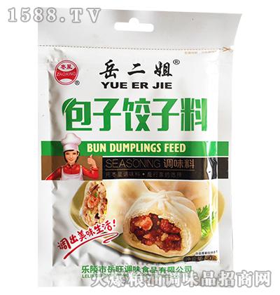 包子饺子料30克-岳二姐