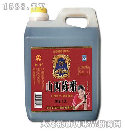 珍酿山西陈醋1.5L-旭丰