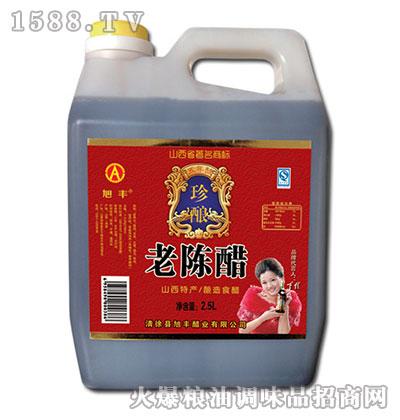 珍酿老陈醋2.5L-旭丰