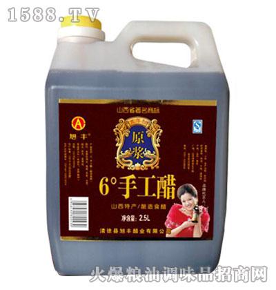原浆6度手工醋2.5L-旭丰