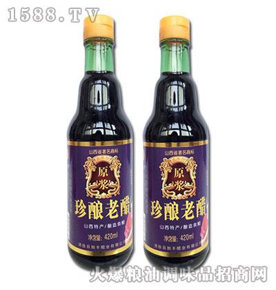 珍酿老醋420ml-旭丰