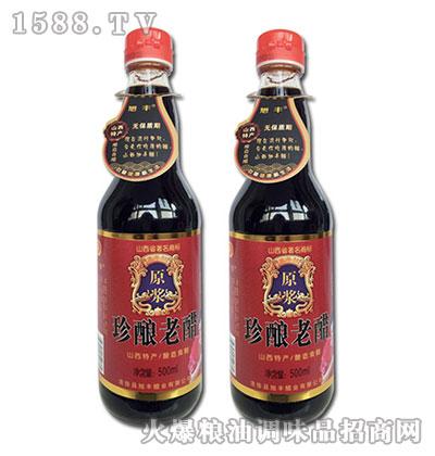 珍酿老醋500ml-旭丰