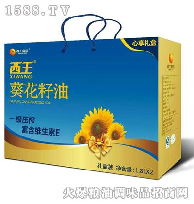 西王葵花籽油1.8L