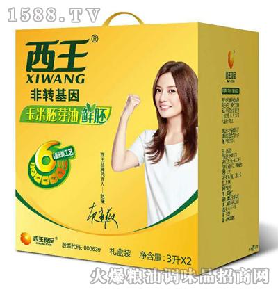 西王玉米胚芽油3L