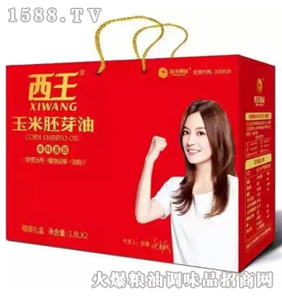 西王玉米胚芽油1.8L礼盒装