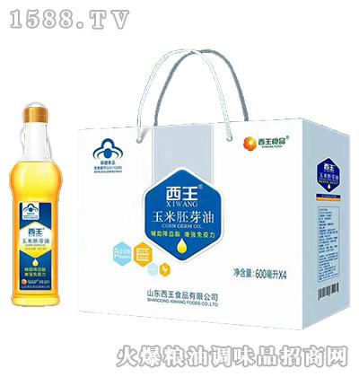 西王玉米胚芽油600ml礼盒装