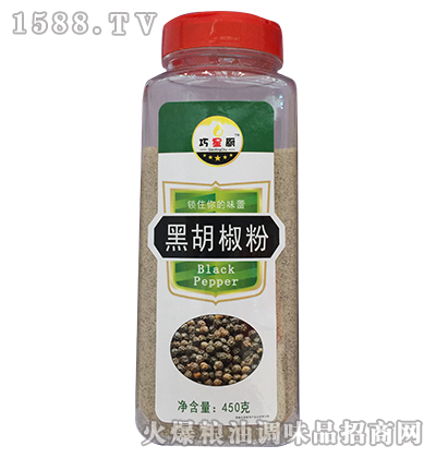 巧星厨黑胡椒粉450g