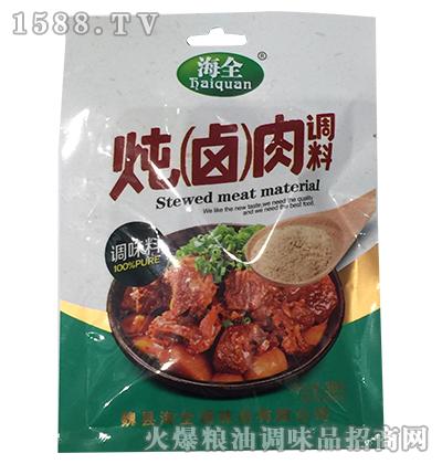 海全炖(卤)肉调料30g