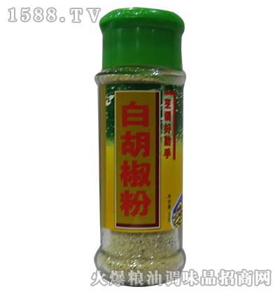 白胡椒粉40g-肖掌柜香料