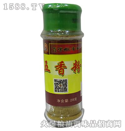 五香粉28g-肖掌柜香料