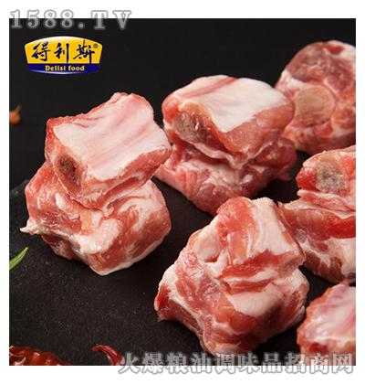 得利斯黑山野猪肋排生肉500g