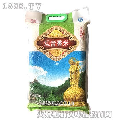观音香米5kg-禾宏