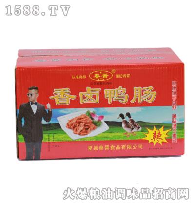 秦晋香卤鸭肠箱装