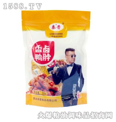 秦晋香卤鸭脖200g/袋