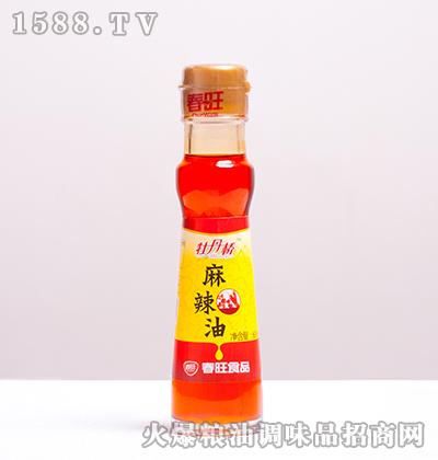 麻辣油60ml-牡丹桥
