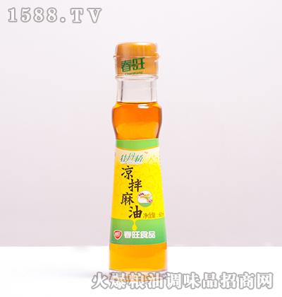 凉拌麻油60ml-牡丹桥