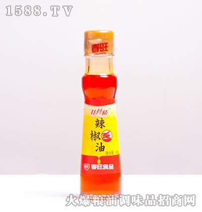 辣椒油60ml-牡丹桥
